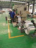 科瑞電子公司科瑞電子廠家科瑞電子價格科瑞電子18530225045