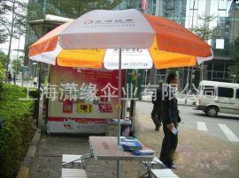 公益活动商业活动专用桌椅及遮阳伞 广告太阳伞折叠桌椅