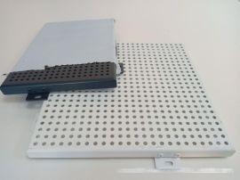 冲孔铝单板造型铝单板外墙氟碳铝单板定做