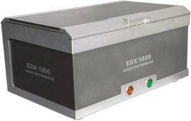 ROHS检测仪(EDX1800)