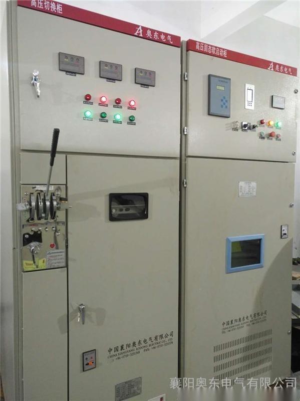 高压固态软启动柜3个主要部份 使软启动柜运行可靠