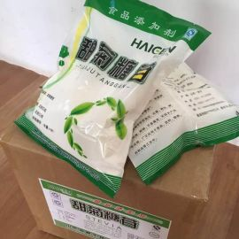 山东生产甜菊糖苷食品级的厂家甜菊糖苷的价格作用用量
