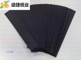 大量供应专业压纹黑卡纸触感黑卡纸