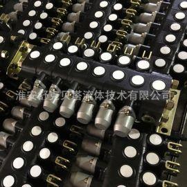ZS10-60T系列分片式液压多路阀