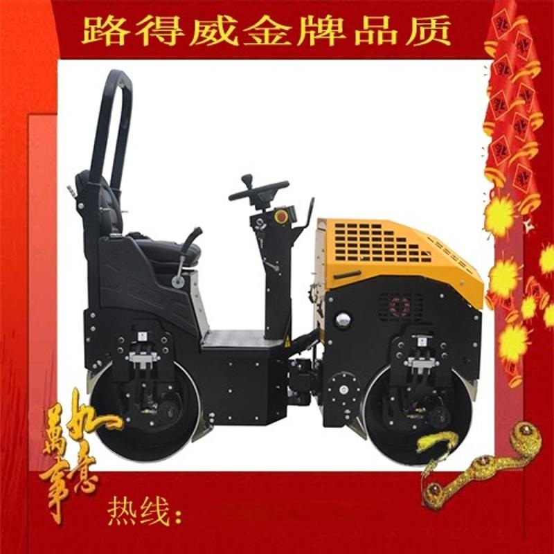 ROADWAY 供應RWYL42B座駕式振動壓路機(液壓轉向)-路得威生產廠家