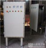 燃气锅炉控制柜