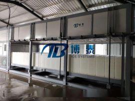 博泰制冷 304不锈钢材块冰机,大型工业**机