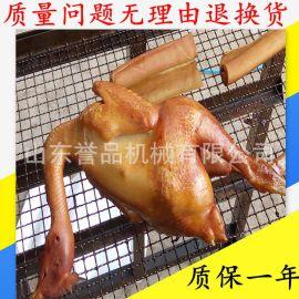 烤肠烟熏炉 烧鸡烟熏炉 家禽糖熏上色炉 食品级304炉内置循环发烟