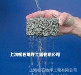 上海杭州透水地坪彩色艺术混凝土地坪排水混凝土道路整体铺装