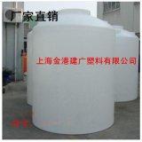 厂家直销 5吨塑料水塔 5000kg 滚塑水塔 大型化工蓄水冷却圆桶