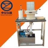 ZY-CP-2型水循环抄片器  水循环抄片机
