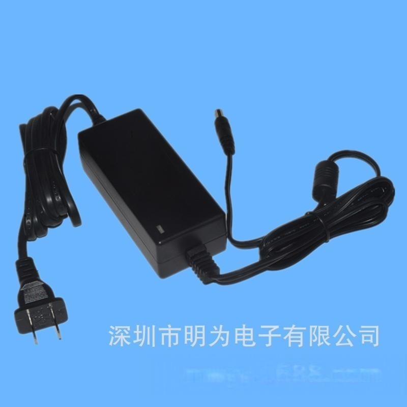 24W桌面式双线电源 12V 2A直流电源适配器