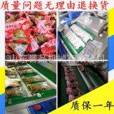 1000滾動真空包裝機食品抽真空封口機連續滾動冷凍食品真空包裝機