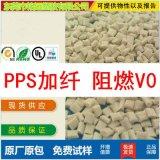 耐腐蝕性 聚苯 醚PPS 沙伯基礎(原GE) PX940U-701 黑色PPS