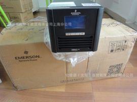 EMERSON艾默生GXE 03K00TS1101C00 3KVA/2400W 内置电池UPS电源
