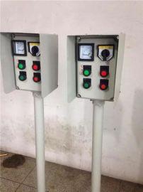 KBO控制电源保护开关防爆控制箱