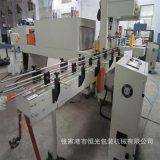 真空袋子膜包機   熱收縮包裝機   非標定製的膜包機