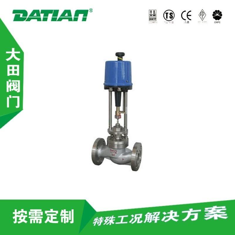 单座调节阀/精小型电子式电动单座(套筒)调节阀-大田阀门