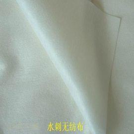 新价供应多规格出口天然竹纤维水刺无纺布_竹纤维无纺布厂家直销