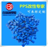 自产耐辐射PPS 均衡的物理机械性能G138
