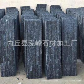 天然黑色石英石材 黑石英火烧板 乱形石 不规则乱型板