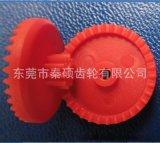 東莞秦碩供應POM塑料皇冠齒輪(冠齒)玩具機芯配件電動玩具