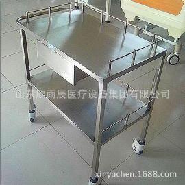 不锈钢治疗车哪里质量好 高品质304医用不锈钢治疗车