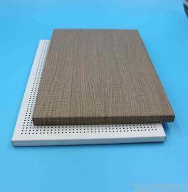 铝单板厂家定制幕墙装饰建材定制氟碳冲孔铝单板