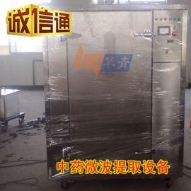 不锈钢电加热反应釜 微波加热反应器 广东胶水反应釜 中试生产