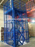固定升降平台,固定剪叉式升降平台,厂房运送货物专用升降货梯
