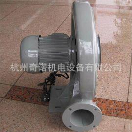供应CZR-370型拱形彩虹门专用离心式低噪声中压鼓风机