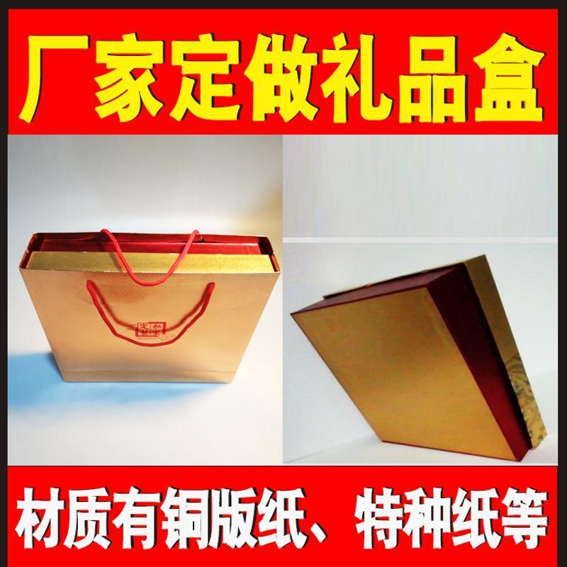 廠家訂做多場合包裝盒套裝定制禮品盒可來圖來樣定製