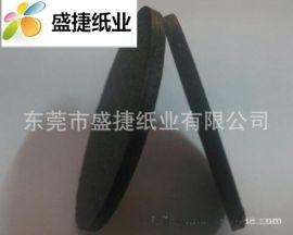 直销复合0.5-5.0MM的高厚度黑卡纸,复合黑卡纸3.0MM,压边黑卡纸