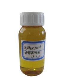 70%有水十二烷基苯磺酸钙甲醇溶液(507)