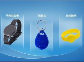 RFID腕带标签,硅胶RFID腕带标签