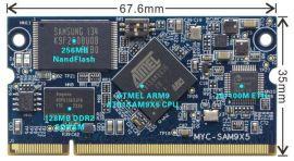 ATMEL ARM9 SAM9X35核心板