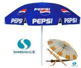 深圳太陽傘,深圳雨傘價格