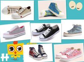 女鞋杂款库存鞋