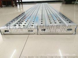 厂家直销各种规格热镀锌钢跳板