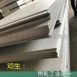 廣東304不鏽鋼工業板,工業不鏽鋼板報價