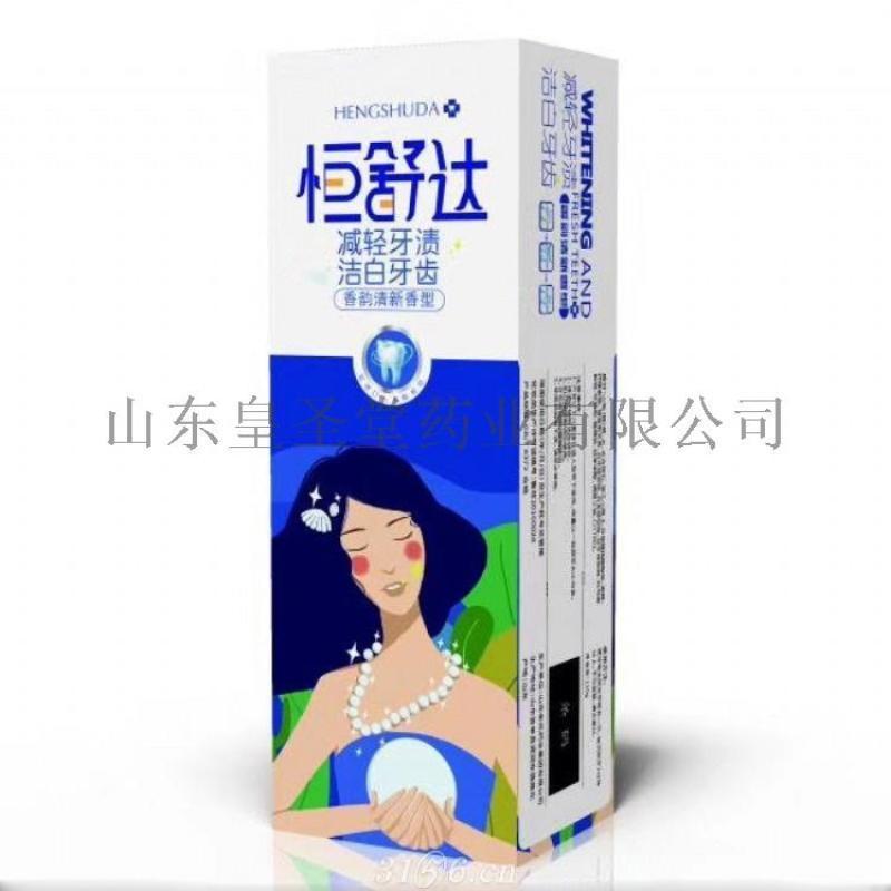 牙膏oem厂家,护齿冷敷凝胶贴牌定制,牙膏代加工厂
