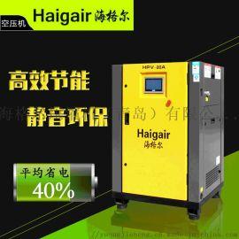 厂家直销15kw螺杆式空压机 工业级气泵220V变频空气压缩机 定制