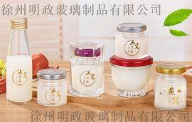 无铅燕窝瓶玻璃密封罐耐高温即食玻璃生产厂家
