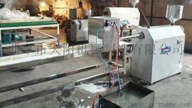 天阳6FT-60Q型自动成型自动切断年糕米豆腐机