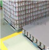 塑料片供應飲料罐pp塑料片隔板磨砂隔垛板pp片材