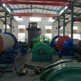 定制选矿球磨机 间歇式选矿球磨机 环保型超细磨粉机