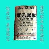 高粘度聚乙烯醇100-84 片状聚乙烯醇