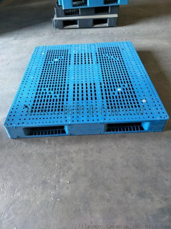 商丘力扬1210焊接塑料托盘  双面平板托盘