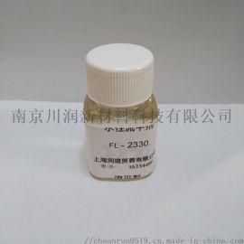 供应有机硅流平剂 通用型有机硅流平剂 适合各种体系