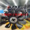 重慶康明斯發動機總成 QSB6.7-C205發動機